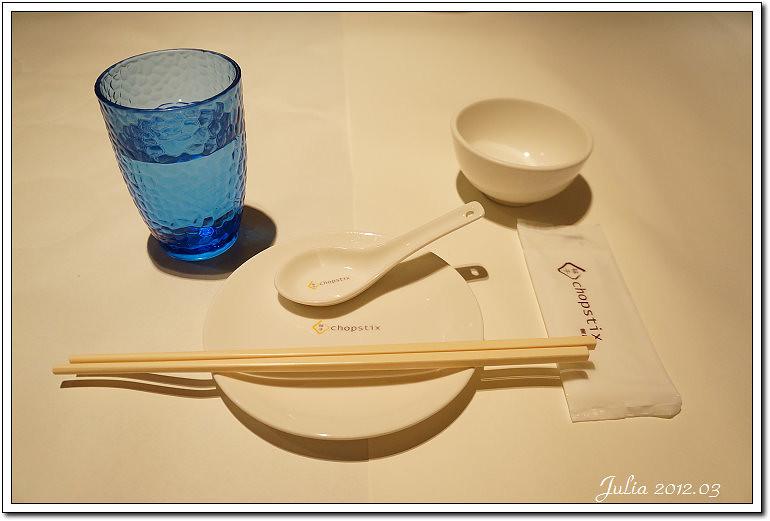 筷子餐廳~