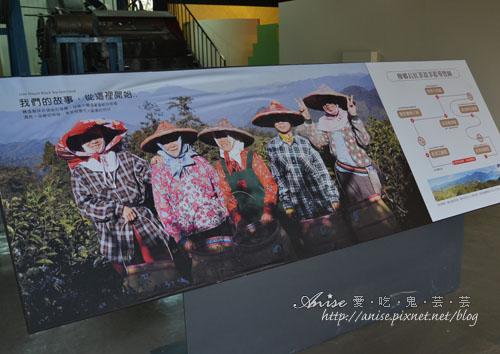 廖鄉長紅茶故事館010.jpg