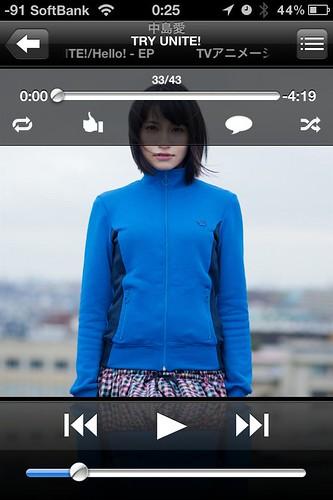 iPod Ping