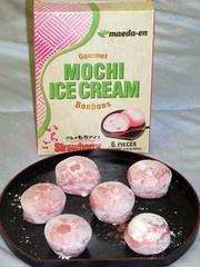 Strawberry mochi ice cream bonbons (Coyoty) Tags: food dessert japanese frozen strawberry gourmet icecream mochi bonbons ricecake maedaen