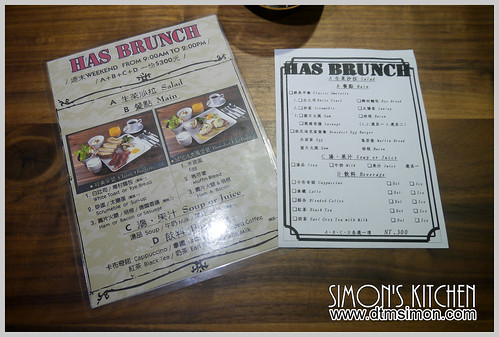 HAS BRUNCH03