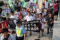 5-15-2016_Demonstration_MPA_23 (macauphotoagency) Tags: china new money streets outdoors university chief police government block macau demonstrations executive sai donations association chui macao on may15 protestants policeforce 5152016 newmacauassociation insatisfation