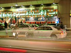 streets of abu dhabi (thomaskrumm) Tags: street city girls by marina mall photography drive hotel dubai shot candid united uae millenium center emirates arab abu dhabi shootings tkrumm