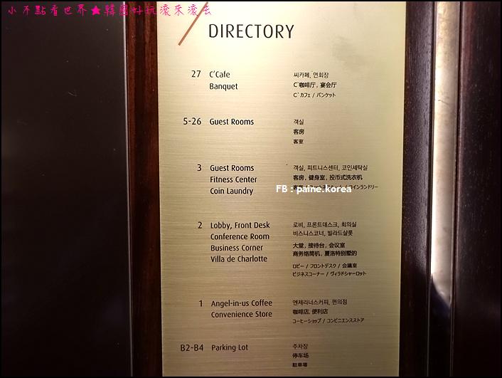 明洞樂天City Hotel (6).JPG