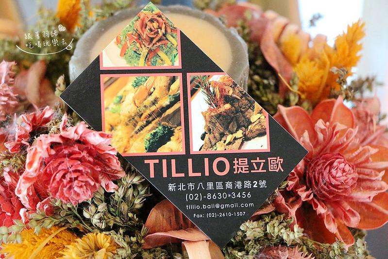 八里餐廳-提利歐義式料理014
