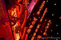 Suzie Wong In The Sky (triangular) Tags: girls light red naughty thailand women neon adult bangkok thai soicowboy suziewong