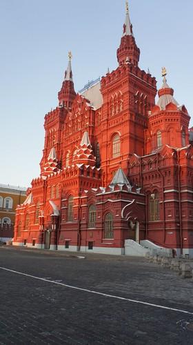 Москва  2804