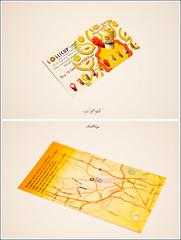 046 of 366 Collage (Kid Kuya) Tags: collage milk tea days boba 365 lollicup 366