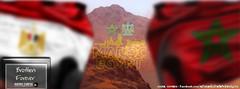 EGY <3 MAR (A.s Graphic Designs) Tags: music english love miami egypt morocco maroc moroccan    maroccan 2016 2015    2013          mobark