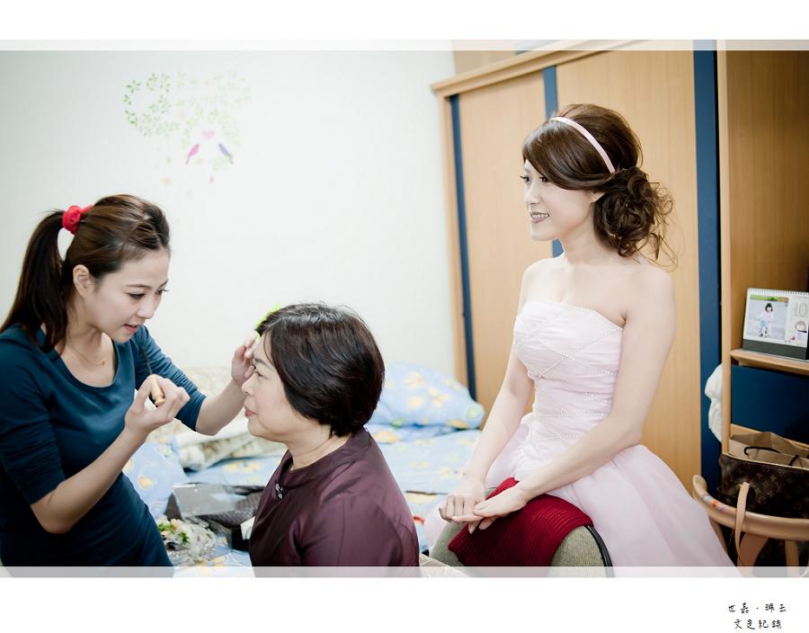 世嘉&珮玉_10