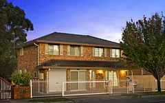 310-314 New Canterbury Road, Lewisham NSW