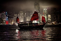 Chinese Junk (Katya_N) Tags: sea fog night hongkong boat asia chinesejunk victoriaharbor