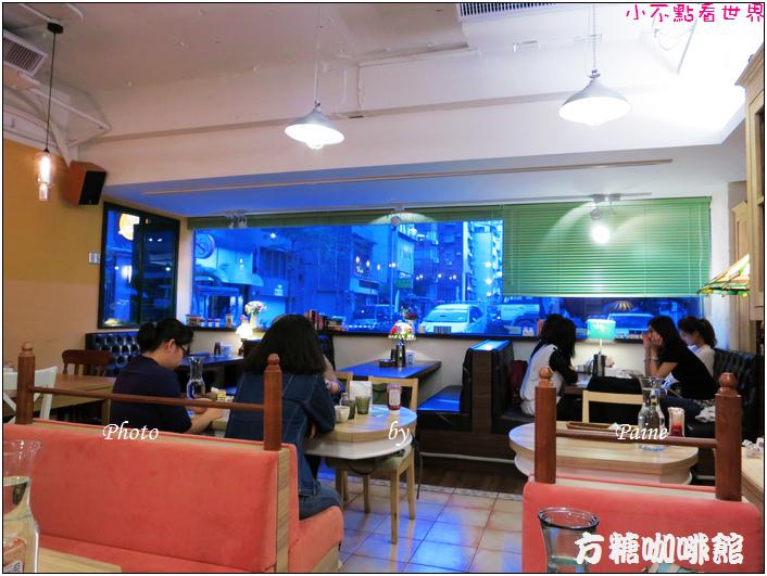 台北方糖咖啡館 (11).JPG