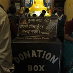 "No Cell Phones / Donation Box, Mahabodhi Temple <a style=""margin-left:10px; font-size:0.8em;"" href=""http://www.flickr.com/photos/14315427@N00/6875000025/"" target=""_blank"">@flickr</a>"