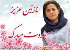 ما زندانی تر از توایم نازنین, که تو هر جا که باشی, پشت هرچقدر دیوار, آزادتر از همه مایی. ---------------------------------- میلادت مبارک نازنین بانو تقدیم به روزنامه نگار زندانی نازنین خسروانی (Free Shabnam Madadzadeh) Tags: green love poster freedom movement iran political protest change از به azadi ما sabz aks مبارک سبز تو روزنامه نگار که khafan پشت akx siyasi سکسی جا دیوار هر همه تقدیم تر زندانی نازنین دیدار بانو باشی zendani جنبش خسروانی 30ya30 میلادت kabk22 30or30 توایم هرچقدر آزادتر مایی