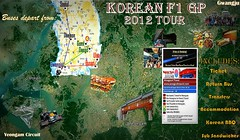 F1 Korea GP 2012 Tour Includes (WaegookTravel.com) Tags: trip bus 1 tour room south motel grand f1 route prix korean formula circuit gp yeongam f1korea f1korea2012 racetourf1 koreangpgrandprix f1transport f1accommodationkorea