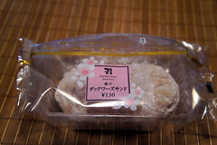 Delicious Sweet (Mrs'icks) Tags: cake japan strawberry kyoto sweet sony ichigo nex sonynex5