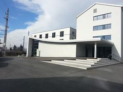 Kaplan Bonetti Haus (Katholische Kirche Vorarlberg) Tags: dornbirn kaplanbonettihaus