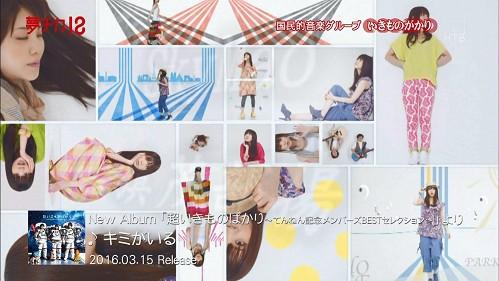 2016.06.06 全場(夢チカ18).ts_20160607_131224.823