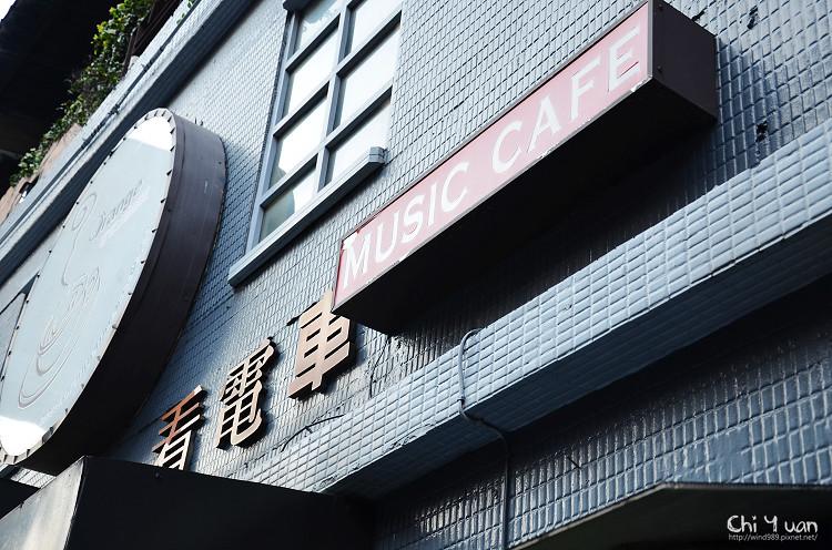 看電車咖啡館03.jpg
