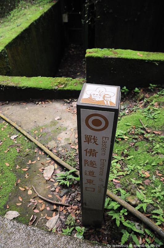 後慈湖 (67)
