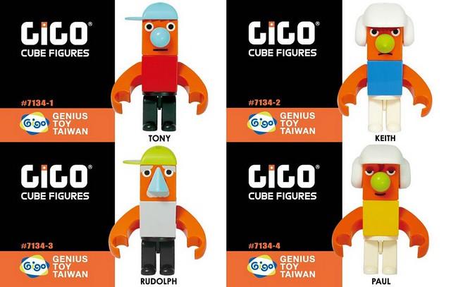Gigo Cube Figures 智高日本角田系列積木公仔吊飾