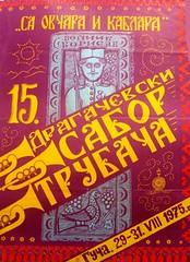 15.Guca Festivals Posters