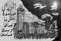 Alzabadani _  (hamid_sul) Tags: home libertad freedom mary stop torture syria damascus hama  aleppo    freiheit  colvin                       daraa    zgrlk   wolno     idlib             libertatem     frihetlibert libert