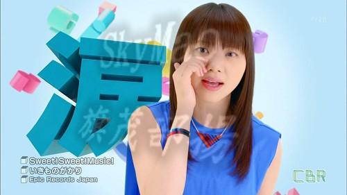 2016.05.21 全場(チャートバスターズR!).ts_20160522_103817.304