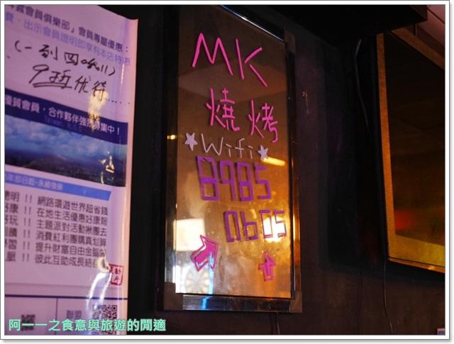 捷運三重國小站美食.mk燒烤居酒屋.串燒.聚餐.喝酒image008