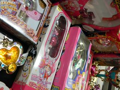 More Toys! (Elysion's Princess) Tags: moon game toy toys star play wand brooch crescent collection rpg sailor collect sailormoon compact eternal role wands compacts locket