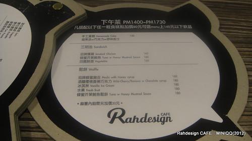 Rahdesign CAFE_05