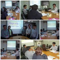 ประชุมคณะทำงานบริหารการจัดเก็บข้อมูล จปฐ. ปี 2555