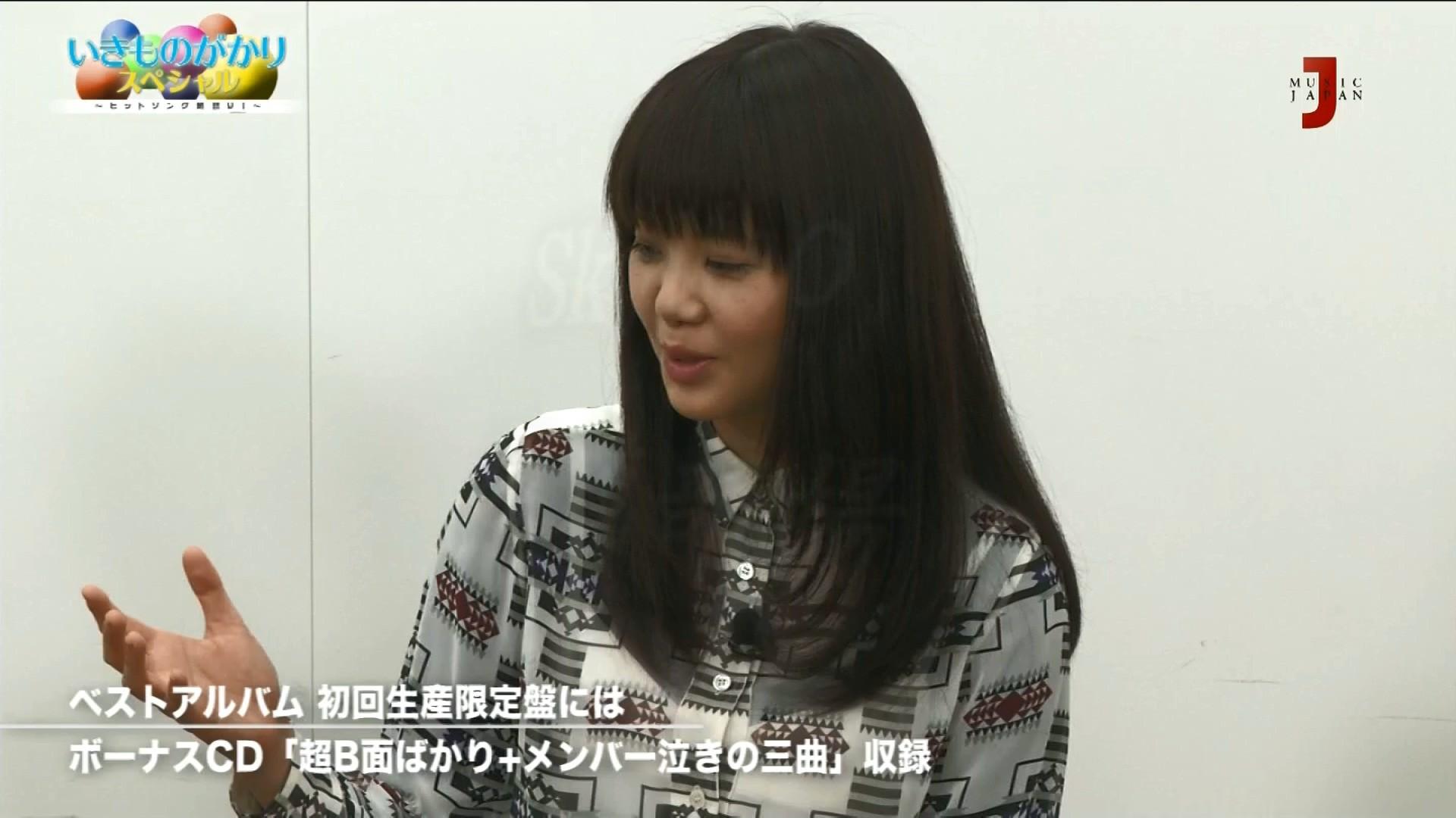 2016.05.07 いきものがかり スペシャル(MJTV).ts_20160507_190736.921
