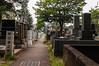 Yanaka cemetery (TheSpaceWalker) Tags: cemetery japan photography japanese tokyo photo nikon pic 1750 tamron yanaka d300 yanakacemetery