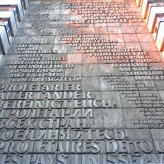 Proletarier alle Lnder, vereignight Euch! (Bim Bom) Tags: karlmarx germany words politics communism marx chemnitz