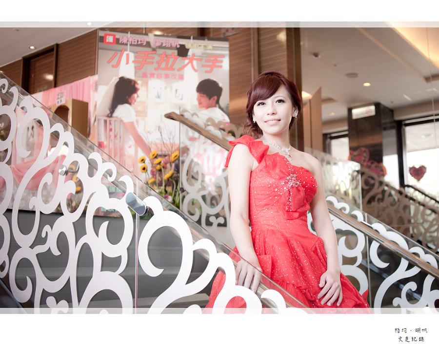 柏均&翊帆_09