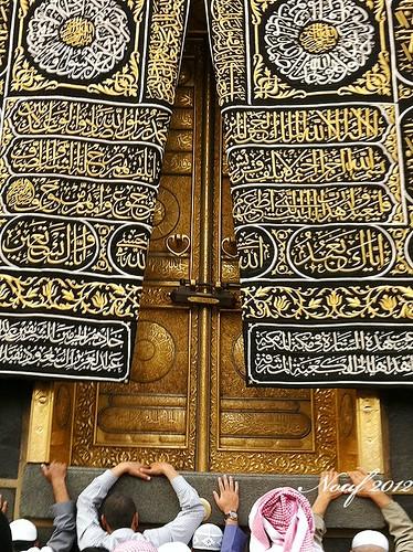 Ka'bah door