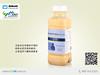 GLUCERNA 伊力佳 肠内营养混悬液(TPF-D)