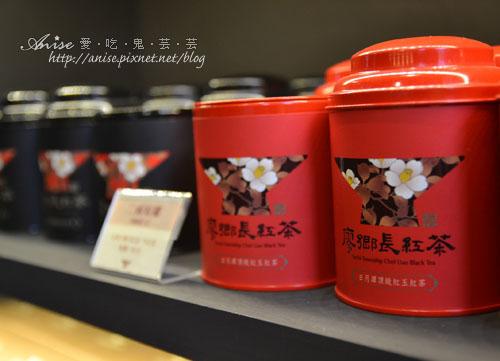 廖鄉長紅茶故事館022.jpg