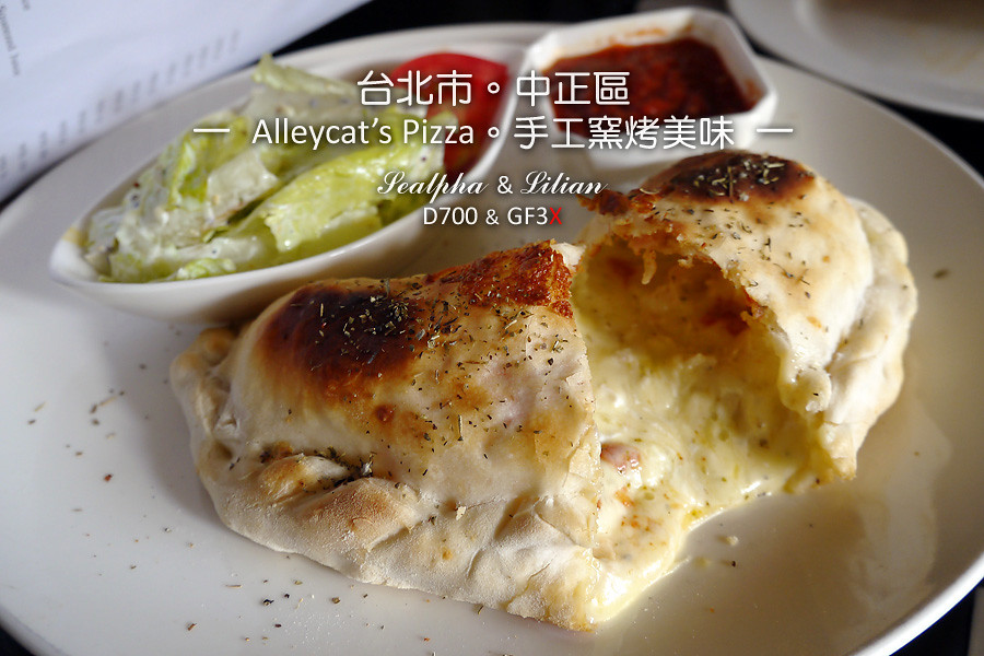 Alleycat's 窯烤Pizza