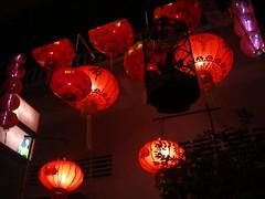 Lots of Lanterns