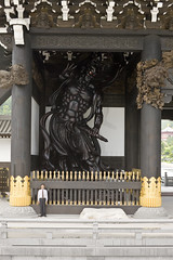 The Main Gate  - () 027 (Art Project ()) Tags: sculpture art japanesegarden dragon oriental  japaneseart hyogo  buddhistart   shrinesandtemples  japanesearchitecture guardiandeities           nenbutsushu      japanesefinearts   nenbutsushusanpouzanmuryojuji theroyalgrandhallofbuddhism