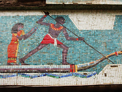 Egyptian Mural (shaire productions) Tags: egypt egyptian travel world image picture city urban cairo photo photograph street building exterior wall mural art boat canoe traditional nubian