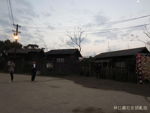 林口霧社街胡亂拍-IMG_4169