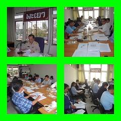 ประชุมประจำเดือนกุมภาพันธ์ 2555