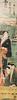 IMG_3031 (jaglazier) Tags: toronto ontario canada mountains color men art japan architecture ink writing portraits buildings paper boats japanese tokyo landscapes fishing women fishermen drawing crafts traditional transport may bridges printmaking prints kimono oceans sailboats adults bays prostitutes inscriptions 18thcentury edo sexuality royalontariomuseum signatures woodblock ukiyoe punts kiyonaga homosexuality polychrome 2016 polychromatic woodblockprints toriikiyonaga 5716 maleprostitutes 18thcenturyad copyright2016jamesaglazier 1752ad1815ad athirdgenderbeautifulyouthsinjapaneseprints