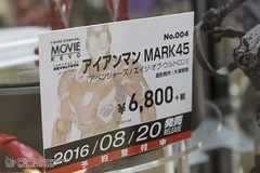 20160514_kaiyodo-13 () Tags: toy actionfigure model ironman hobby figure avengers  kaiyodo      revoltech       movierevo