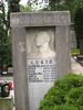 Grave at Žale Cemetery, Ljubljana, Slovenia (Wiebke) Tags: tombstone headstone gravestone grave ljubljana slovenia europe vacationphotos travel travelphotos žale žalecentralcemetery cemetery centralnopokopališčežale pokopališče bežigrad bezigrad