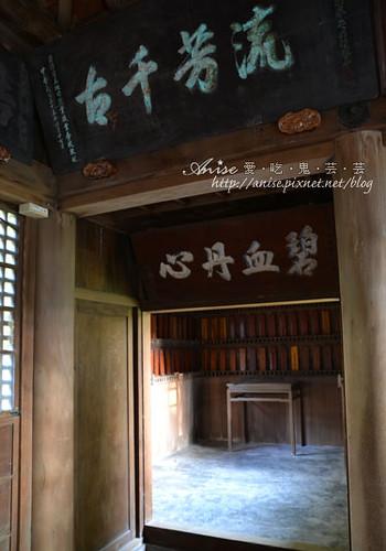 桃園神社029.jpg